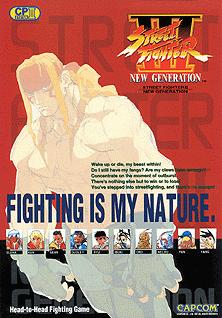 Street Fighter III: New Generation