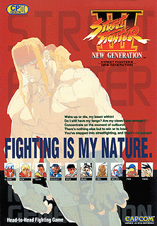 Street Fighter III: New Generation